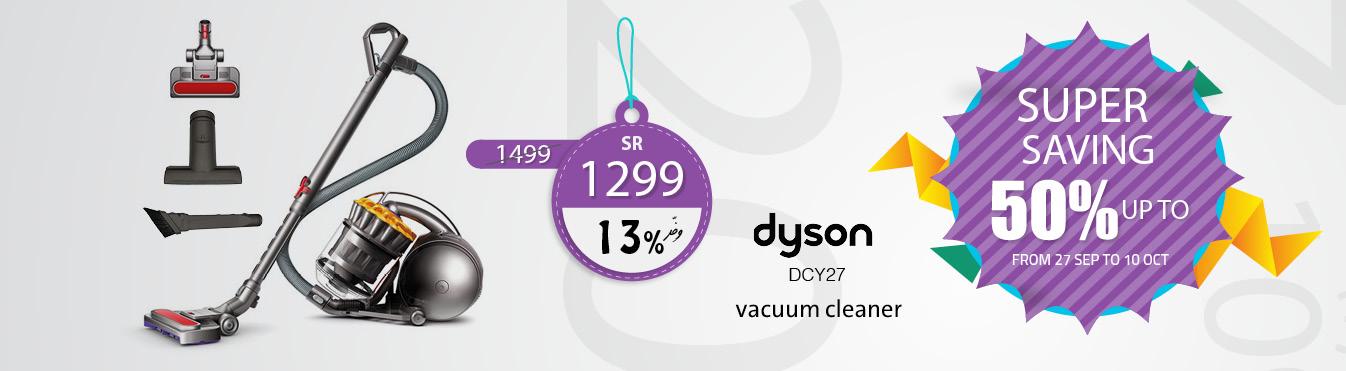 Dyson DCY27