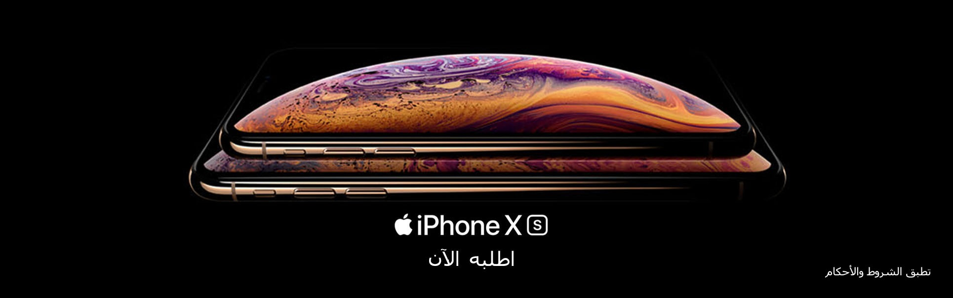 iphone xs ans xs max